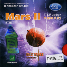YINHE (Milkyway) Mars II Medium
