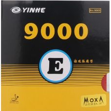 YINHE (Milkyway) 9000E Soft