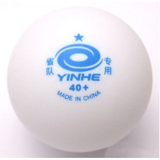YINHE (MILKYWAY) МЯЧИ 40+ 1* seamless: 1 шт.